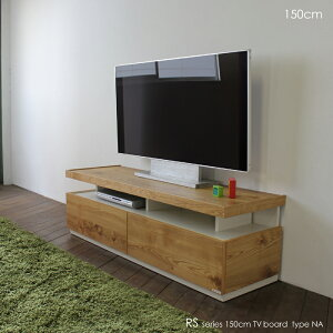 商品名  RS テレビ台 150cm テレビボード ローボード
