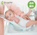 ショッピング新生児 【おむつかぶれ対策】赤ちゃんのおしり洗い 座浴 洗面器 新生児 乳児 幼児 座浴洗面器 お尻 洗浄