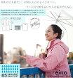 【メール便対応】【レビューを書いてメール便送料無料】新色入荷しました おしゃれなレインコート【reina/レイナ】85% Raincoat レインウエア かっぱ・合羽 撥水ではなく完全防水 レディース 雨具 自転車