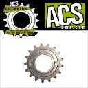 ACS CROSSFIRE Free Wheel ACS エーシーエス シングル用フリーギア クロスファイア シングルスピード BMX ファットバイク ピスト フリーホイール