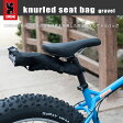 CHROME / クローム knurled seat bag gravel シートバッグ サドルバッグ/ツールバッグ/ツーリング/自転車/サイクリング