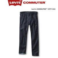 Levis/リーバイスCOMMUTERCITY522コミューターデニム/ピスト/スリムテーパード/10.3ozストレッチデニム