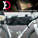 TANGLE FRAME BAG タングルフレームバッグ Revelate Designs レベレイトデザイン 自転車 バッグ ツーリング MTB 送料無料