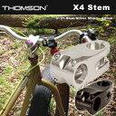 トムソン X4 Stem 0°/31.8mm/Silver 50mm、60mm[クーポン配布中]