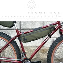 10%OFF FAIRWEATHER フェアウェザー Frame Bag フレームバッグ 自転車 サイクリング スーパーセール