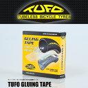 TUFO GLUING TAPE チューブラタイヤ接着テープ 自転車 ロードバイク