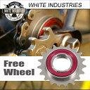 FreeWheel フリーコグ White industries ホワイトインダストリーズ 送料無料