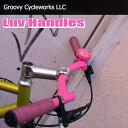 GROOVY CYCLEWORKS グルーヴィーサイクルワークス Luv Handles 29インチ マウンテンバイク MTB シングル 送料無料