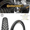 Continental X-Kingプロテクション タイヤ MTB 26インチ、27.5インチ、29インチ コンチネンタル マウンテンバイク クロスカントリー グランピー