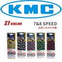 【即納可】KMC製 薄歯用 カラーチェーン ピスト 自転車