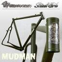 Starfuckers bike / スターファッカー MUDMAN マッドマン Sサイズ マットグリーン シクロフレームセット 自転車/シクロクロス/送料無料