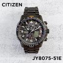 【10年保証】CITIZEN シチズン プロマスター エコドライブ スカイホーク JY8075-51E 腕時計 メンズ 逆輸入 クロノグラフ アナデジ 電波 ソーラー ソーラー電波時計 ブラック 黒 海外モデル