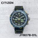 【10年保証】CITIZEN シチズン プロマスター エコドライブ スカイホーク JY8078-01L 腕時計 メンズ 逆輸入 クロノグラフ アナデジ 電波 ソーラー ソーラー電波時計 ブルー エンジェルス 海外モデル