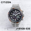 【10年保証】CITIZEN シチズン プロマスター エコドライブ スカイホーク JY8108-53E 腕時計 メンズ 逆輸入 クロノグラフ アナデジ 電波 ソーラー ソーラー電波時計 ブラック 黒 シルバー チタン 海外モデル
