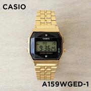 CASIO STANDARD DIGITAL カシオ スタンダード デジタル A159WGED-1 腕時計 メンズ レディース チープカシオ チプカシ プチプラ ブラック 黒 ゴールド 金 ダイヤモンド