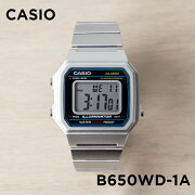 CASIO STANDARD DIGITAL カシオ スタンダード デジタル B650WD-1A 腕時計 メンズ レディース チープカシオ チプカシ プチプラ シルバー ブラック 黒 海外モデル