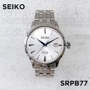 【10年保証】SEIKO PRESAGE セイコー プレサージュ オートマチック SRPB77 腕時計 メンズ 逆輸入 アナログ シルバー 海外モデル