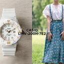 10年保証 CASIO カシオ スポーツ レディース LRW-200H-7E2 腕時計 キッズ 子供 女の子 チープカシオ チプカシ アナログ 日付 防水 ホワイト 白 ゴールド 金
