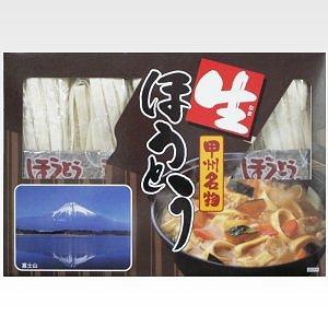 富士山みやげ生ほうとう 7〜8人前