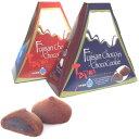 富士山チョコinチョコクッキー