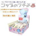 ご当地コップのフチ子広島限定HIROSHIMA(手ぬぐい)(湯めぐりシリーズ)フィギュアマスコット(もみじ)柄浴衣2017バージョン40入×1BOX販売