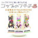 ご当地コップのフチ子広島限定HIROSHIMA(手ぬぐい)・湯めぐりシリーズフィギュアマスコット(もみじ)柄浴衣2017年NEWバージョン