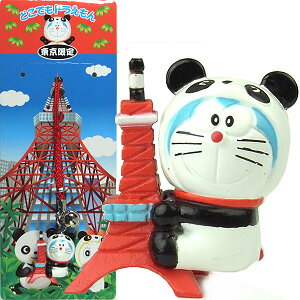 ドラえもん 東京タワー抱きつきパンダ 根付け