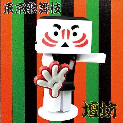 ご当地ダンボー東京限定(壇坊)歌舞伎マスコット付(頭部に収納)首・手・足が可動