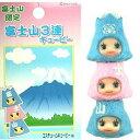 富士山3連 キューピー 根付