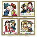 クロスステッチ 刺繍キット 韓国結婚式4画セット (DMC刺繍糸)