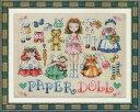 クロスステッチ刺繍キット DMC糸 Paper Doll