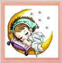 クロスステッチ刺繍キットDMC刺繍糸 図柄印刷 おやすみmoon bed