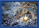 クロスステッチ刺繍キット 怒海ドラゴン 図柄印刷 9080