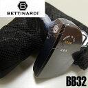 BETTINARDI ベティナルディ BBシリーズ /BB32 クルーズ【2010年最新作】【送料無料】【smtb-k】【w3】