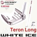ODYSSEY/オデッセイ ホワイトアイス テロン ミッド/ロング WHITE ICE Teron Long 【日本正規品】【送料無料】【smtb-k】【w3】