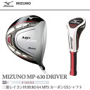 MIZUNO/ミズノ MP630ドライバーフブキ64シャフト 【2010USモデル】【送料無料】【smtb-k】【w3】