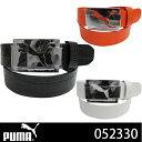 PUMA GOLF/プーマ052330 RF ファイシャイン カットオフベルトベルト【2012 SS】【送料無料】