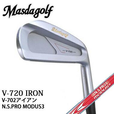 Masda Golf/マスダゴルフ V720アイアン/単品(#3,#4) NSプロ モーダス3V-720 IRON【送料無料】