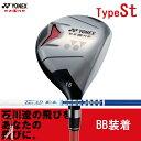 YONEX/ヨネックス イーゾーン タイプSt ツアーAD BBシャフト EZONE Type-St FW BB【送料無料】