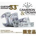 【日本正規品】2016年 限定モデル スコッティキャメロンC&C キャメロン&クラウン リミテッドパター 33インチCameron&CROWN Limited PUTTERScotty Cameron【送料無料】