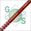 【リシャフト】Graphite Design/グラファイトデザイン TourAD/ツアーAD P9003【往復送料無料】【工賃無料】【smtb-k】