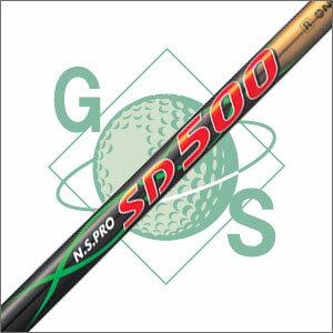 【リシャフト】N.S.PRO SD500ドライバー用/グラファイトシャフトNIPPON SHAFT日本シャフト【工賃無料】