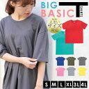 【メール便送料無料】大きいサイズあり レディース/S-4L/選べる33色ベーシックTシャツ ビッグ