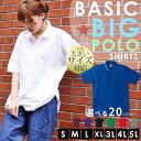 大きいサイズあり レディース/S-5L/選べる20色ベーシック ポロシャツ POLO SHIRTS ビッグ サイズ ビッグポロ 大人/とろみ/大人フェミニ..