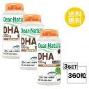 【3個セット】【送料無料】 ディアナチュラ DHA 30日分×3個セット (360粒) ASAHI サプリメント