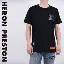 【返品不可】HERON PRESTON ヘロンプレストン T-SHIRT SS REG METAL WORKER メンズ ブランド Tシャツ クルーネック 半袖 ロゴ プリント XS-XL