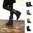 ブーツ インヒール ムートンブーツ 7cmヒール 厚底 送料無料 レディ−ス 黒 歩きやすい ヒール スエード 美脚 ALTRO COMEX 9002