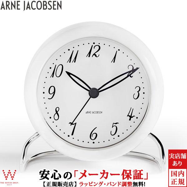 アルネ ヤコブセン [ARNE JACOBSEN] テーブルクロック [TABLE CLOCK] AJ Table Clock 43670 LK 北欧 おしゃれ 置き時計 置時計 シンプル 腕時計 時計 [誕生日 プレゼント 贈り物 ギフト]