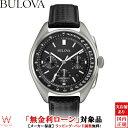 【無金利ローン可】 ブローバ [BULOVA] ムーンウォッチ [MOON WATCH] 96B25...