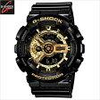 カシオ[CASIO] ジーショック[G-SHOCK] ブラック×ゴールドシリーズ[Black×Gold Series] GA-110GB-1AJF メンズ【腕時計 時計】